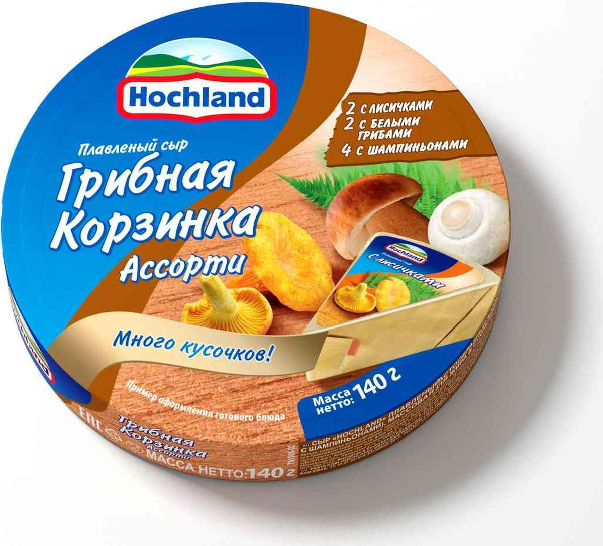 Плавленый сыр Hochland Грибная корзинка, 140 г valio viola сыр с лисичками плавленый в ломтиках 140 г