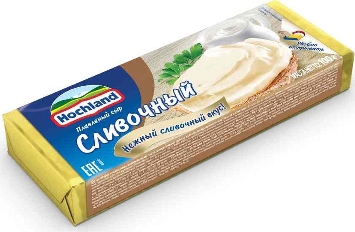 Плавленый сыр Hochland Сливочный, 100 г