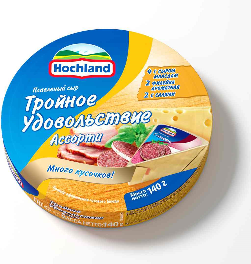 Плавленый сыр Hochland Ассорти Тройное удовольствие, 140 г цена