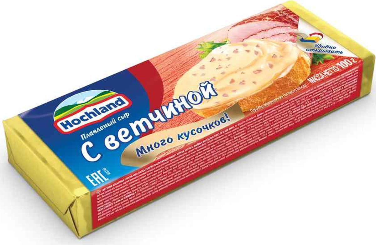 Плавленый сыр Hochland С ветчиной, 100 г