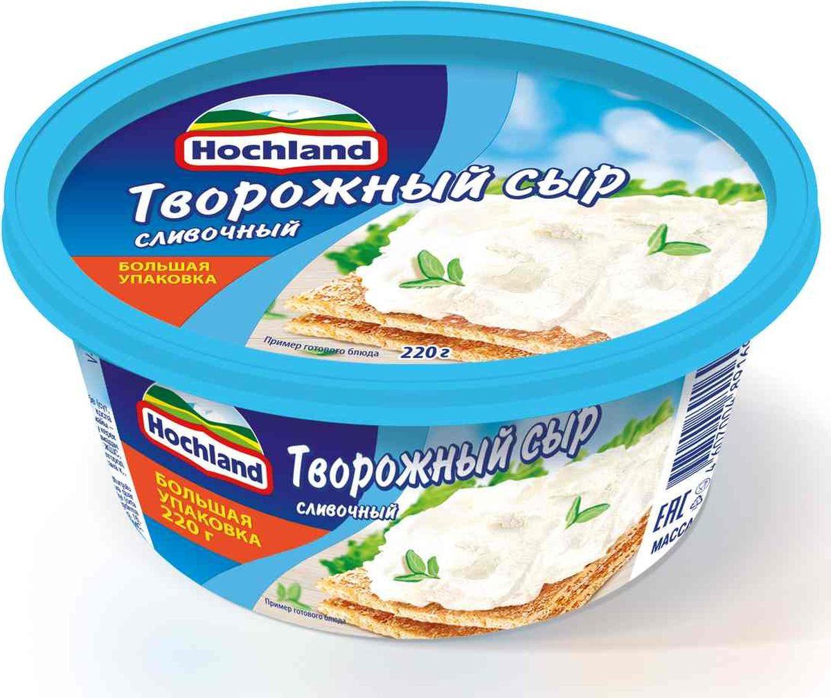 Творожный сыр Hochland Сливочный, 220 г