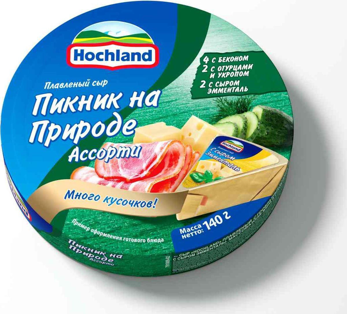 Плавленый сыр Hochland Ассорти Пикник на природе, 140 г