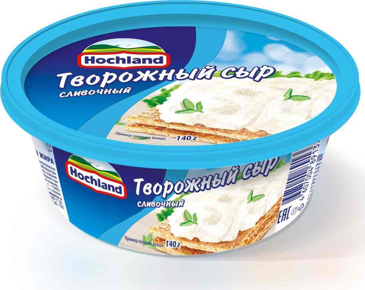 Творожный сыр Hochland Сливочный, 140 г