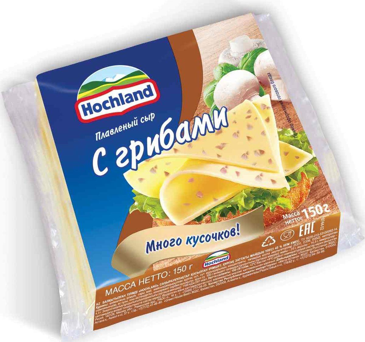 Плавленый сыр Hochland С грибами, 150 г