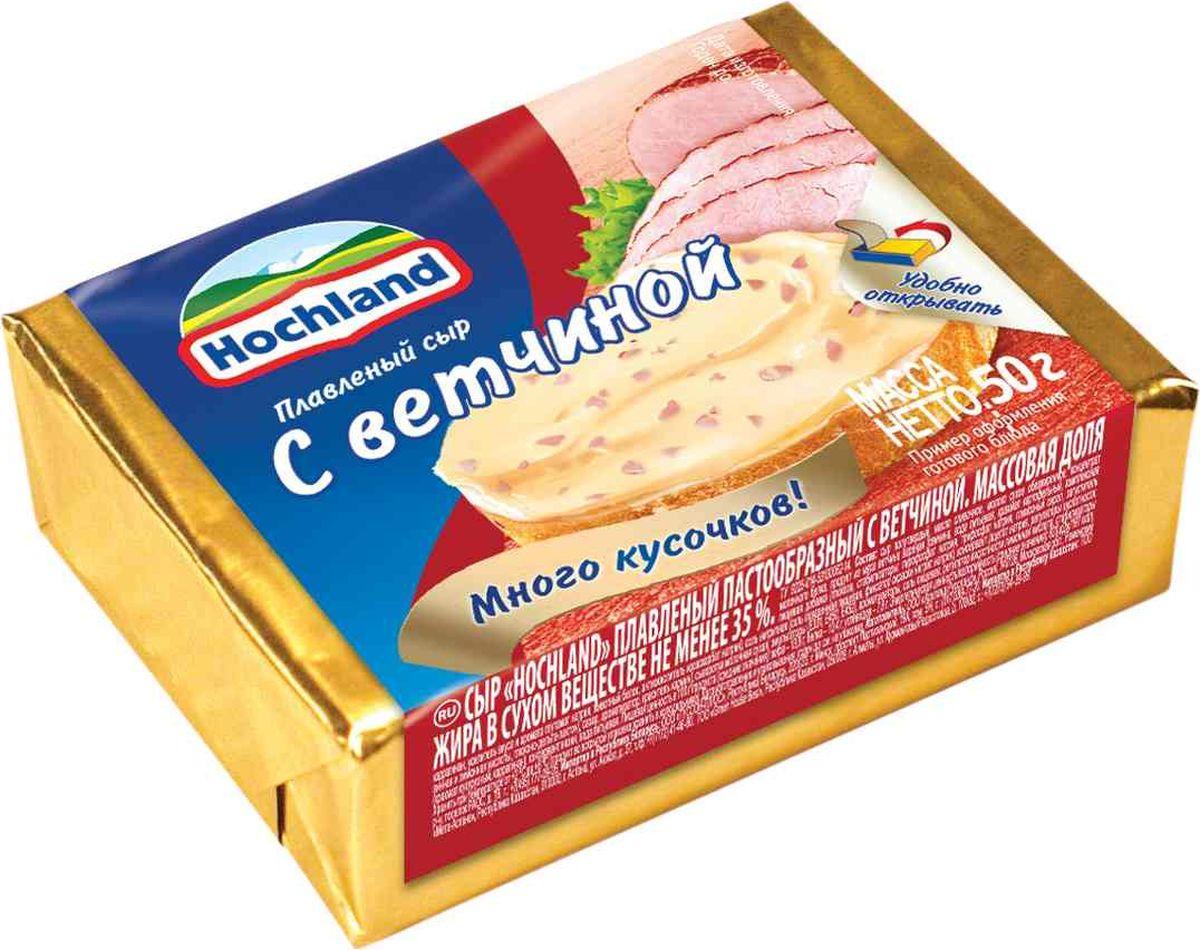 Сыр плавленный картинка