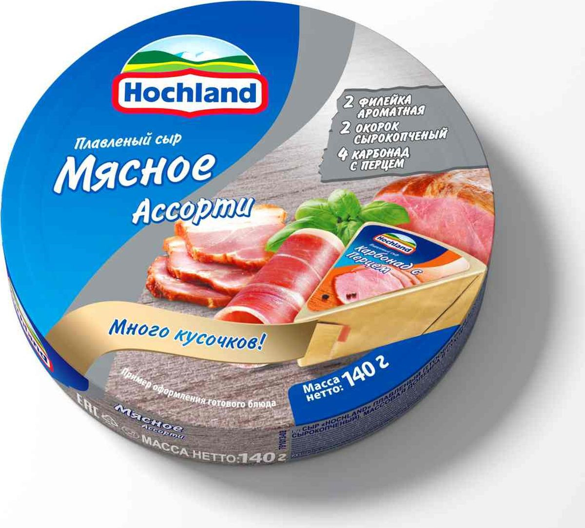Плавленый сыр Hochland Ассорти Мясное, 140 г