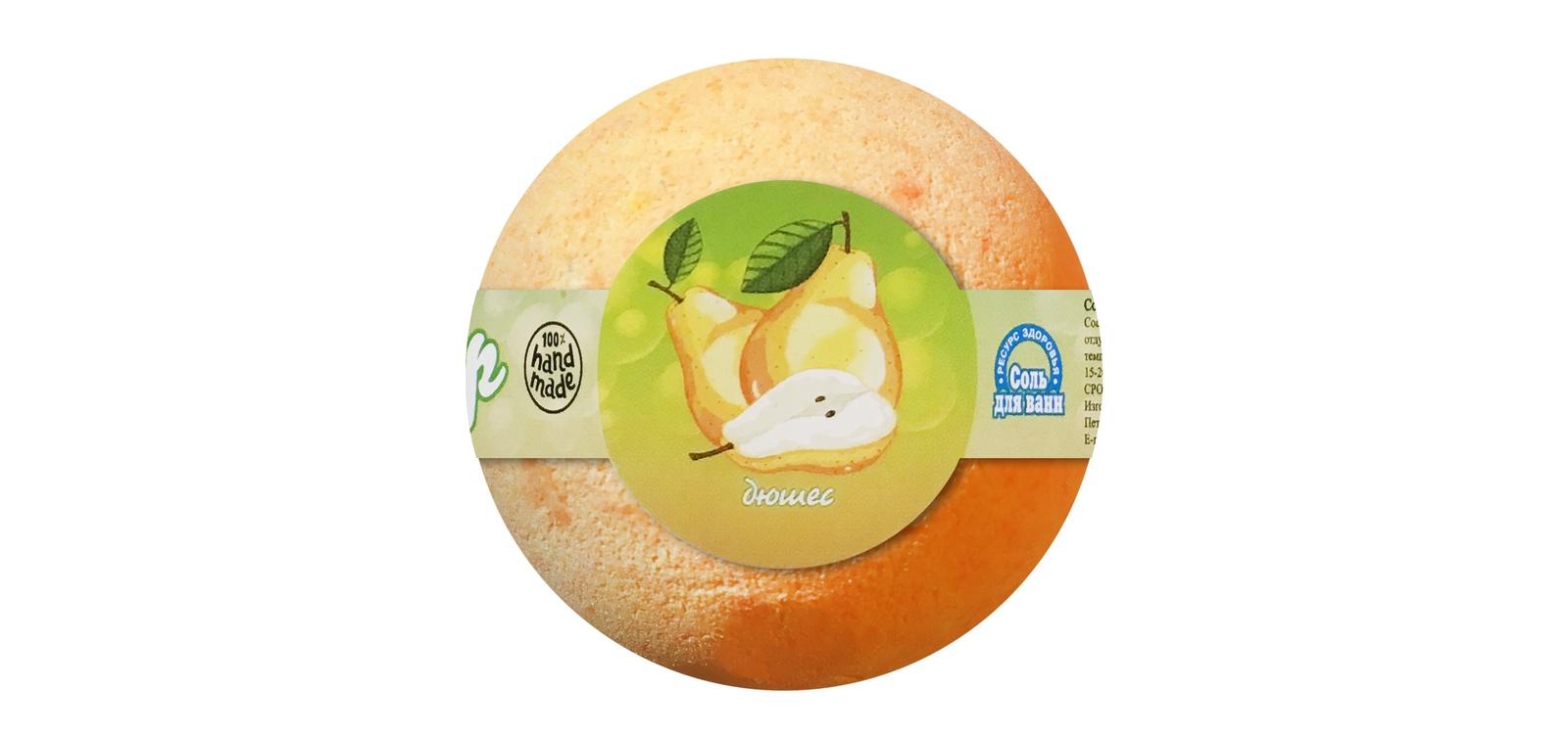 Соль для ванны ТМ Ресурс Здоровья Бурлящие шары, 120 г822Насладись сочным ароматом спелой груши!