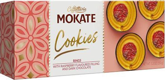 Печенье Mokate Сдобное, песочные кольца в темном шоколаде, с малиновой начинкой, 150 г