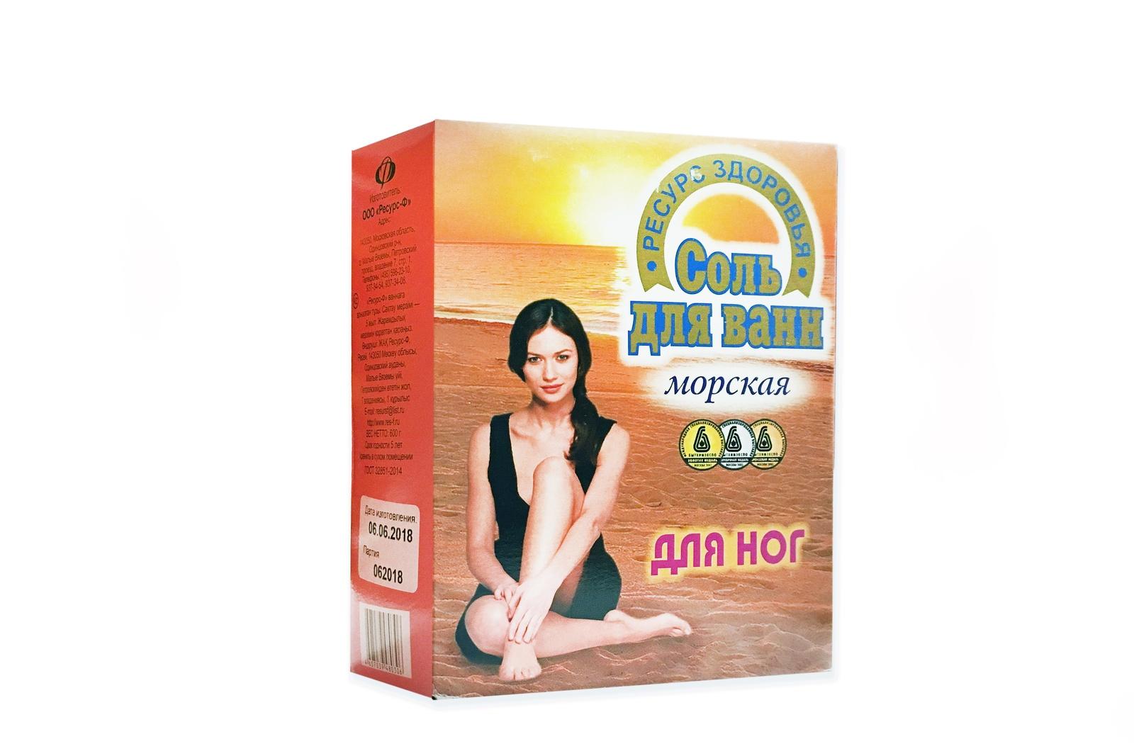 Средство для ножных ванн ТМ Ресурс Здоровья Для ног, 600 г л г муха боли в суставах