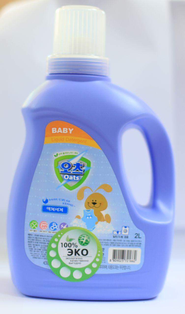 Жидкое средство для стирки OATS Для стирки детской одежды и нижнего белья, 778-721662, прозрачный, 2