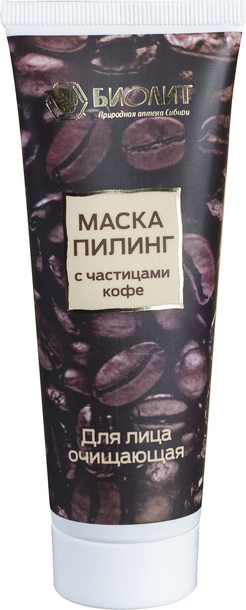 Маска-пилинг Биолит, с кофе, 75 г маска косметическая биолит для лица с пантами марала с дозатором 50 г