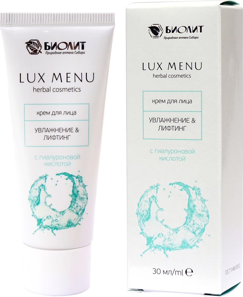 Крем для ухода за кожей Биолит Lux Menu, для лица, увлажняющий, с гиалуроновой кислотой, 30 г Биолит