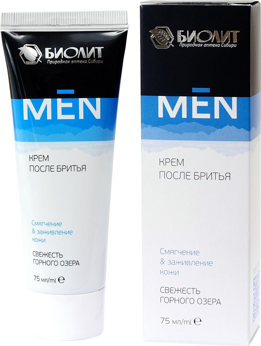 Крем после бритья Биолит, для мужчин, 75 г Биолит