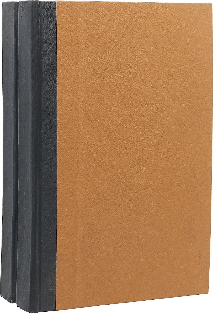 Журнал Наука и жизнь. Неполный комплект за 1972 год (комплект из 6 журналов в 2-ух конволютах)