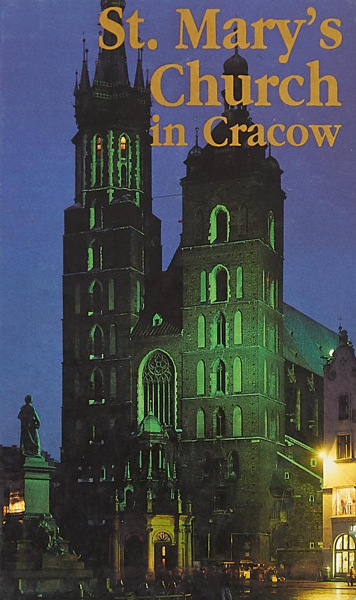 St. Mary's Church in Cracow силиконовые чехлы китики паттерн page 6 page 6