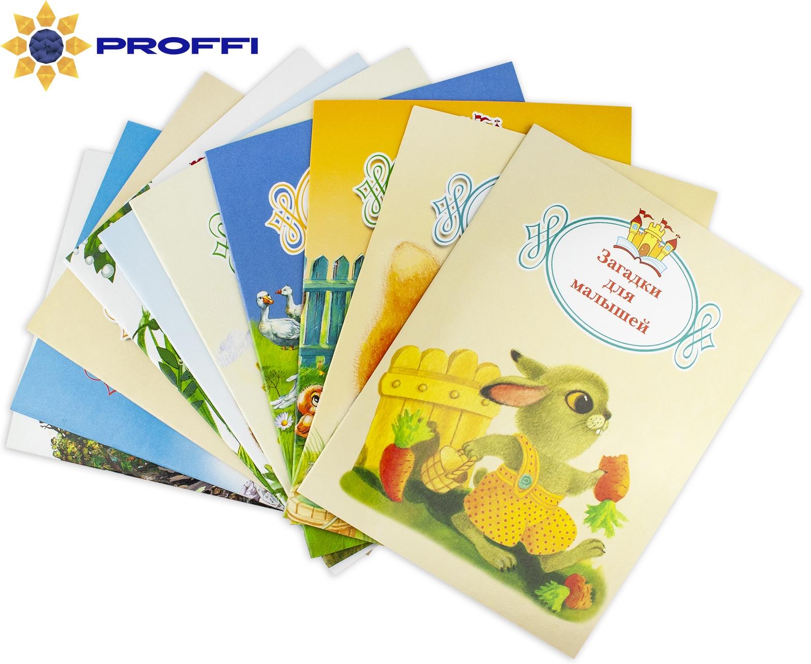 Набор книг Книжка за книжкой 10 шт