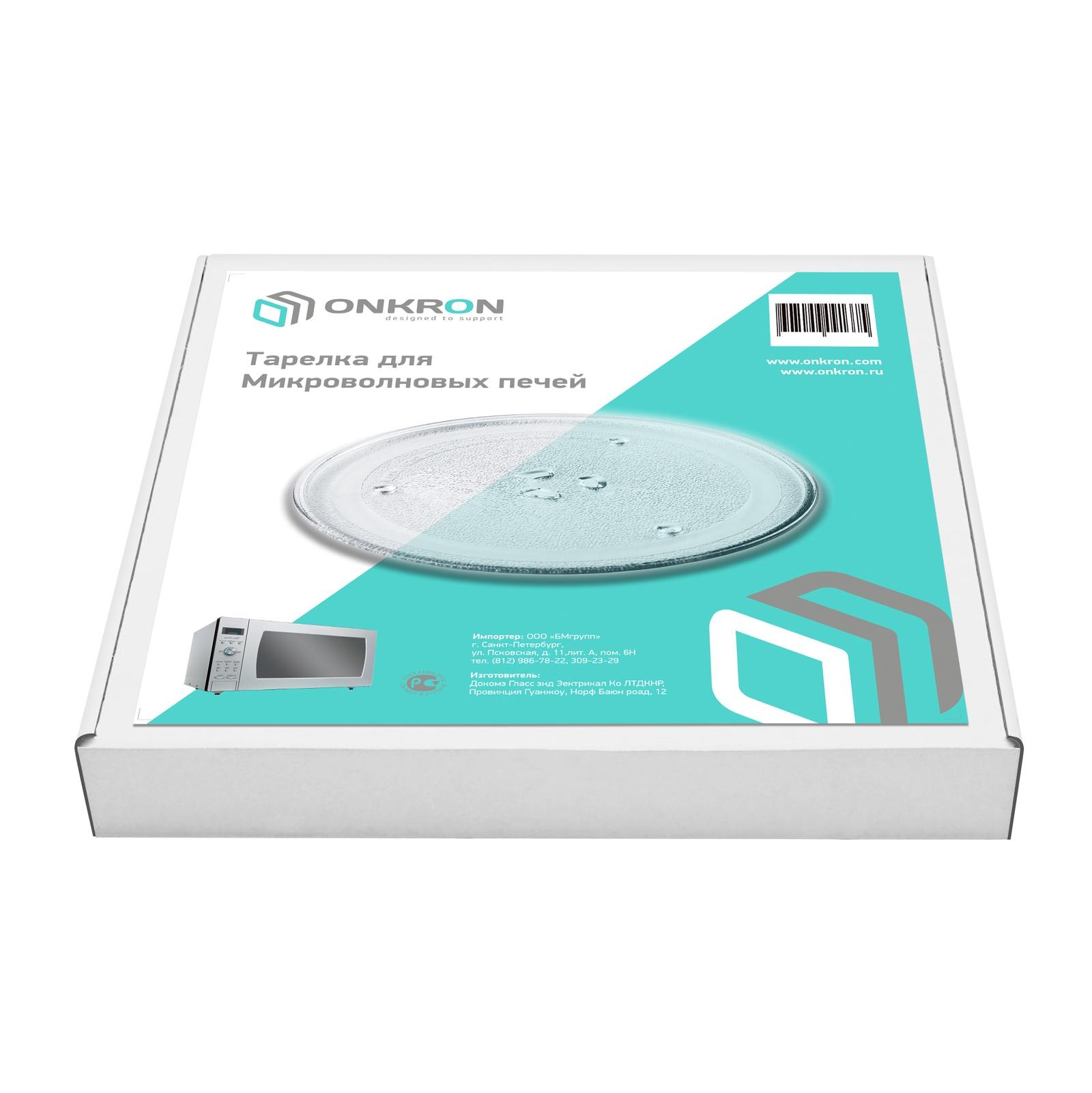 ONKRONтарелка для микроволновой печи (СВЧ печи) LG (245 мм, без куплера), прозрачная 3390W1A035A ONKRON
