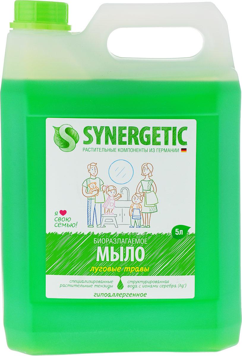 Мыло жидкое Synergetic