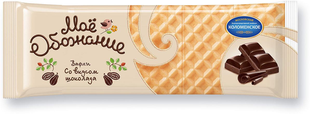Вафли Коломенское Мое обожание со вкусом шоколада оригинальные, 150 г булка коломенское булочки сдобные с кардамоном 200 г