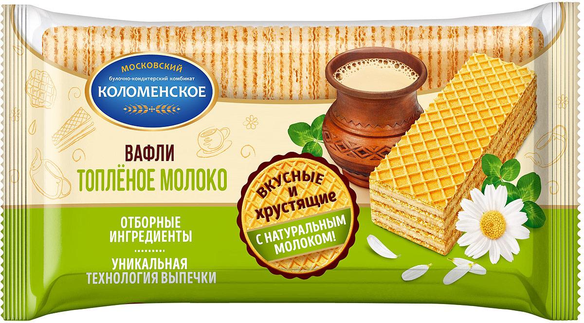 Вафли Коломенское Вкус Топленое молоко, 220 г булка коломенское булочки сдобные с кардамоном 200 г