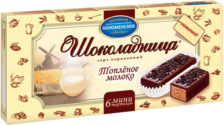 """Торт Шоколадница """"Вкус Топленое молоко"""" порционный, 180 г"""