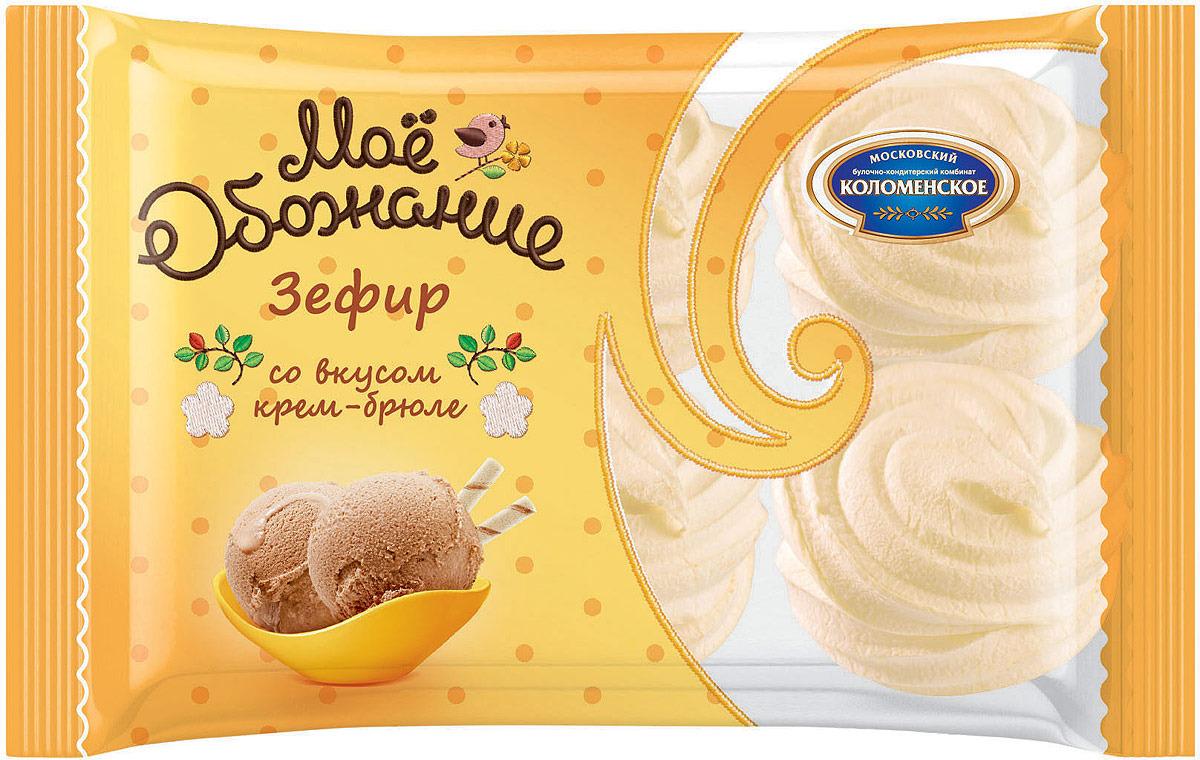 Зефир Коломенское Мое обожание со вкусом крем-брюле, 250 г fluff зефир кремовый marshmallow с ванильным вкусом 213 г