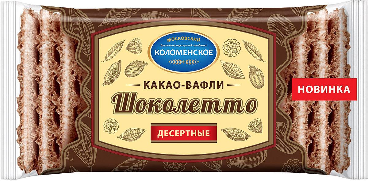 Вафли Коломенское Шоколетто десертные какао, 150 г булка коломенское булочки сдобные с кардамоном 200 г