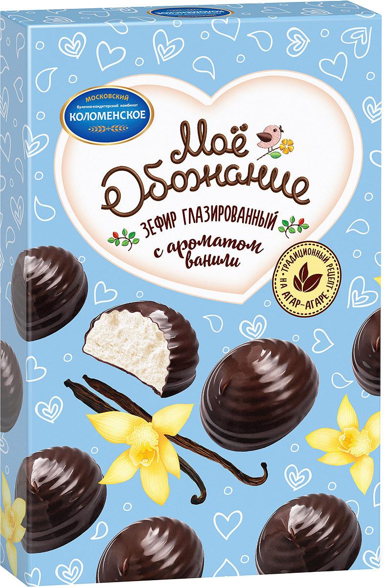 Зефир Коломенское Мое обожание глазированный с ароматом ванили, 200 г булка коломенское булочки сдобные с кардамоном 200 г
