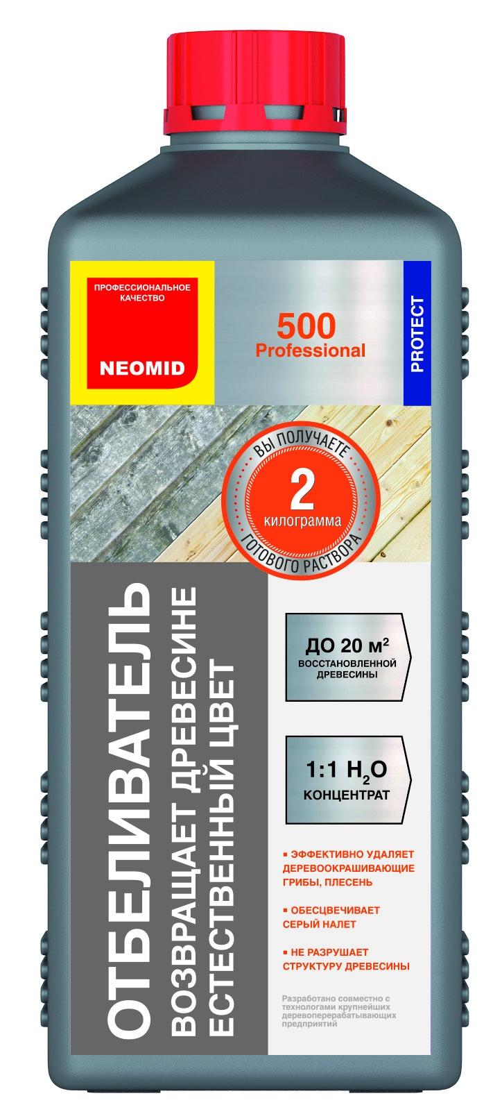 Очиститель Neomid 500, отбеливающий состав для древесины, 1 кг, прозрачный цена 2017