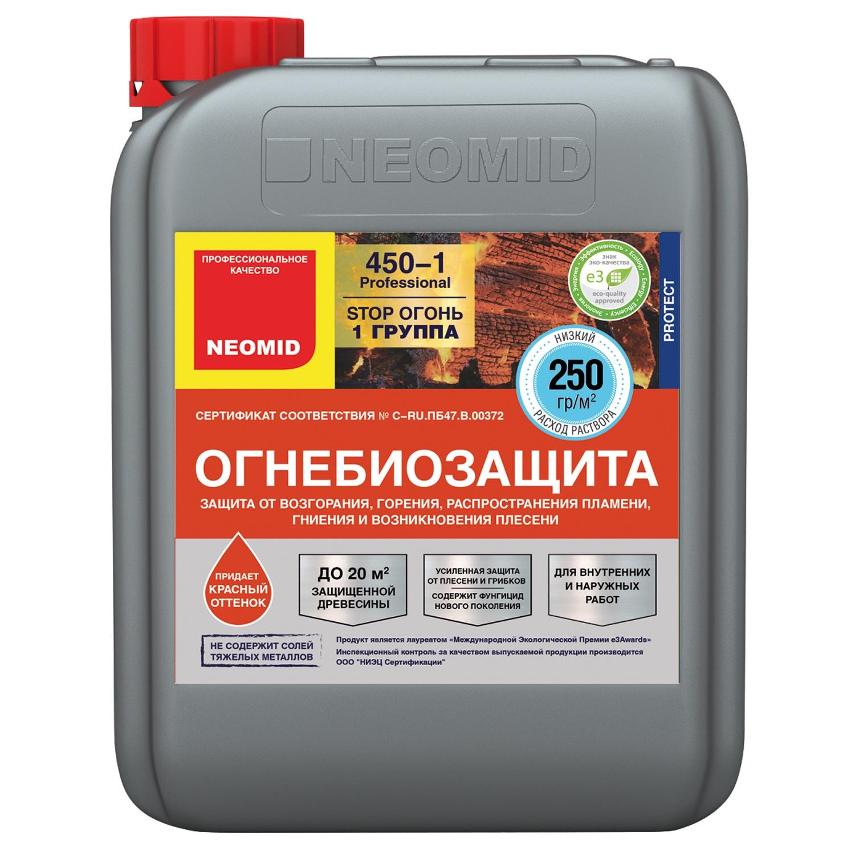 цена на Пропитка Neomid 450 -I группа, огнебиозащитный состав, тонированный, 5 кг, красный