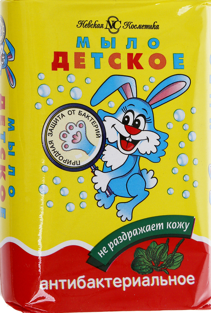 Мыло туалетное Детское Антибактериальное, 90 г