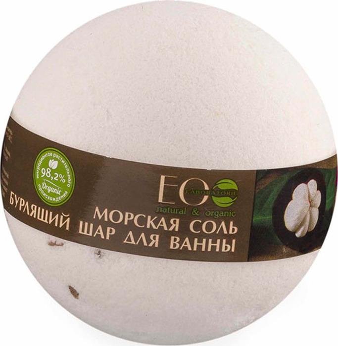 Соль для ванны EO laboratorie Мангостин и Ваниль бурлящая, 220 г цена