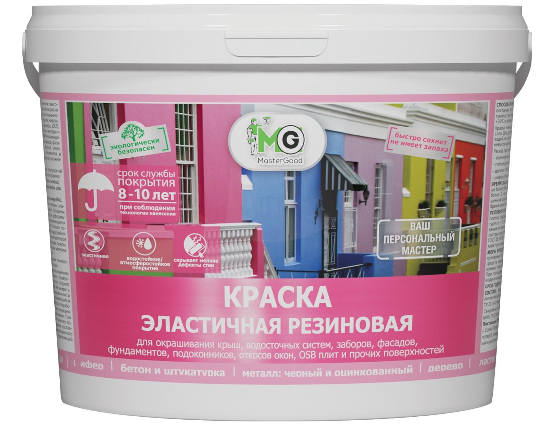 Краска Master Good резиновая, зеленая, 2,4 кг цены