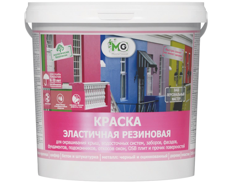 Краска Master Good резиновая, зеленая, 7 кг цены