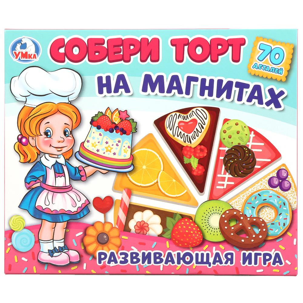 Настольная игра Умка Развивающая игра на магнитах «Собери торт» ТМ «Умка», 248891 развивающая игра на магнитах времена года