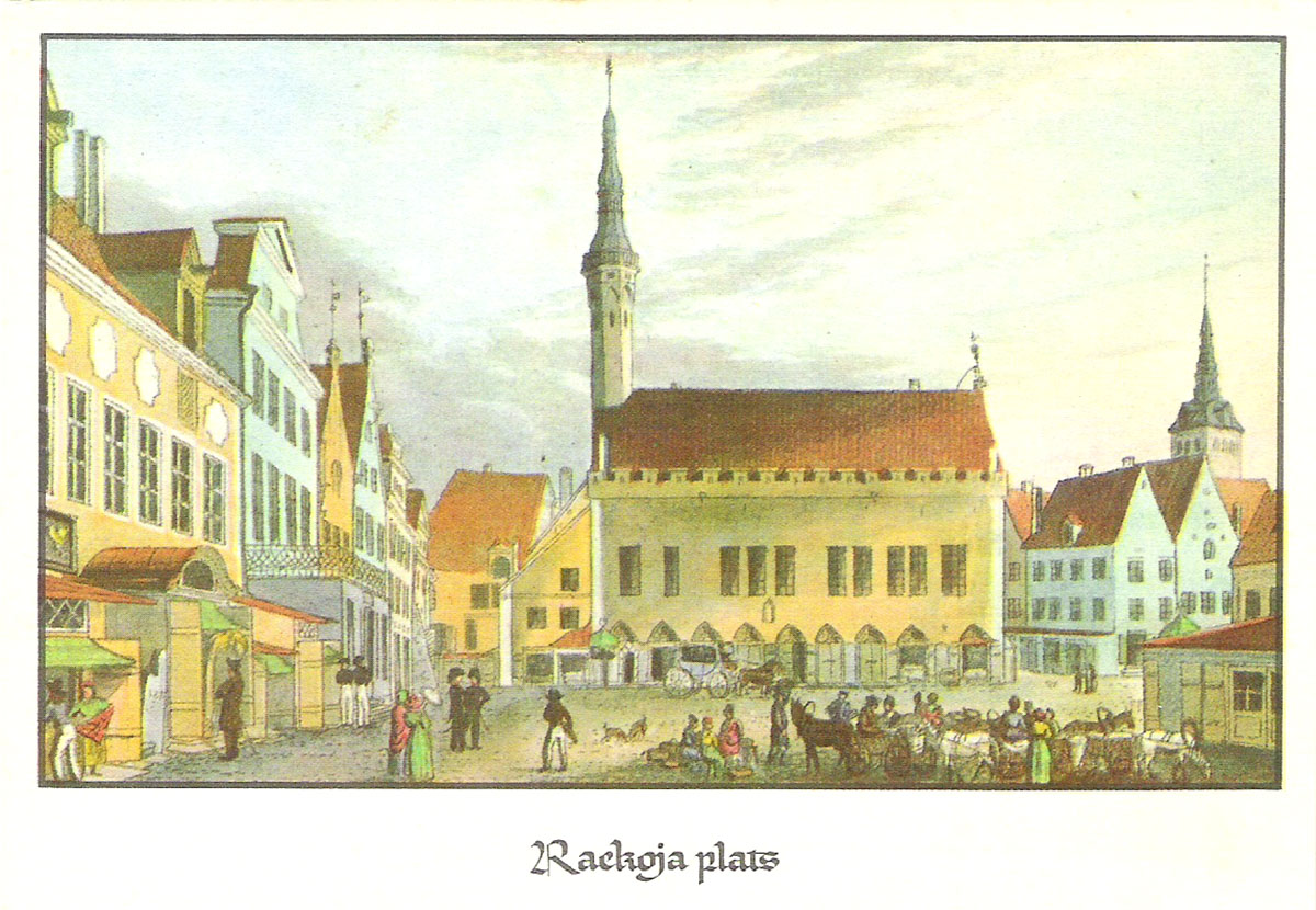 Таллинн открытки