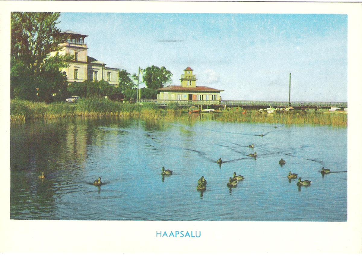 Почтовая открытка Хаапсалу. Эстония, 1977 год видеорегистратор эстония