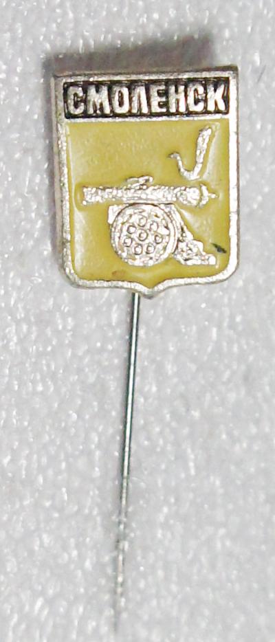 Значок Герб. Смоленск. Металл, эмаль. СССР, 1970-е гг спортивные товары смоленск