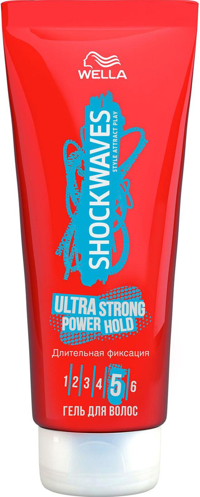 Гель для волос Wella Shockwaves Ultra Strong Power Hold, 200 мл wella sp men everyday hold гель для укладки нормальной фиксации 100 мл