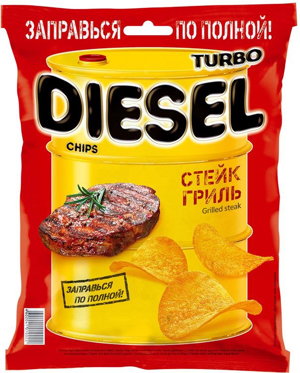Чипсы картофельные Turbo Diesel, стейк гриль, 75 г чипсы картофельные русская картошка креветки 50 г
