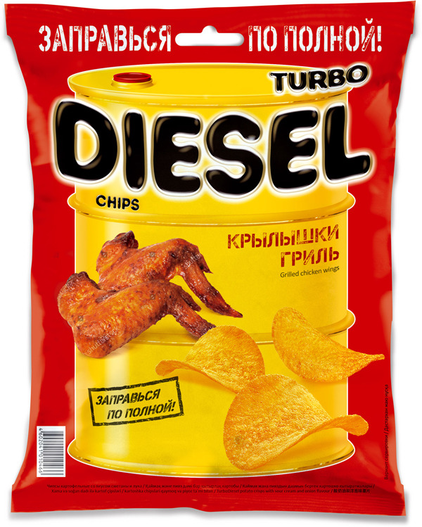 Чипсы картофельные Turbo Diesel, куриные крылышки гриль, 75 г чипсы картофельные turbo diesel жареные креветки 75 г