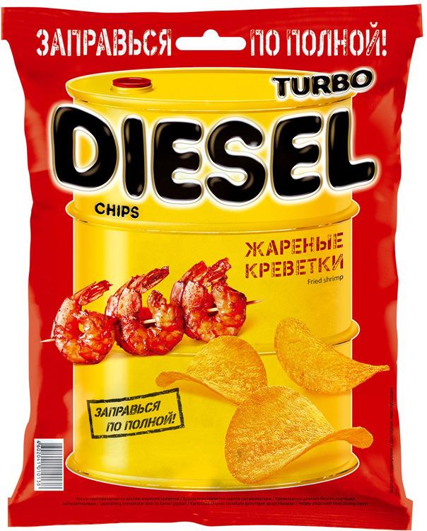 Чипсы картофельные Turbo Diesel, жареные креветки, 75 г чипсы картофельные русская картошка креветки 50 г