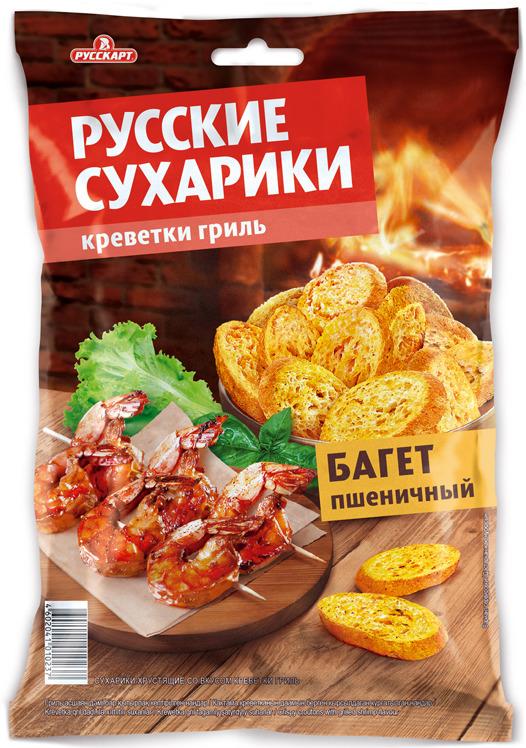 Сухарики ржаные Русские сухарики, креветки гриль, 50 г ого сухарики ванильные 250 г