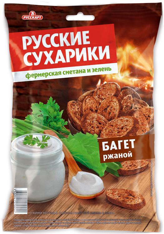 Сухарики ржаные Русские сухарики, фермерская сметана, 50 г ого сухарики ванильные 250 г