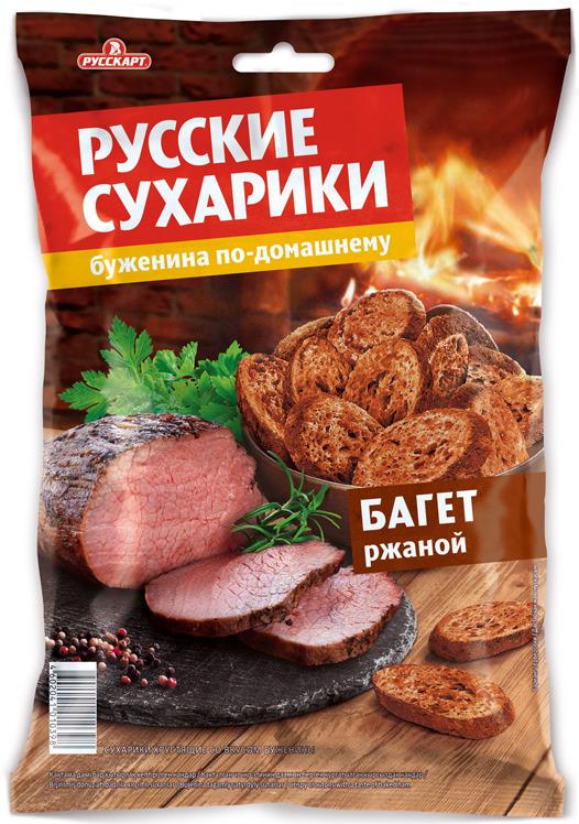 Сухарики ржаные Русские сухарики, буженина, 50 г ого сухарики ванильные 250 г