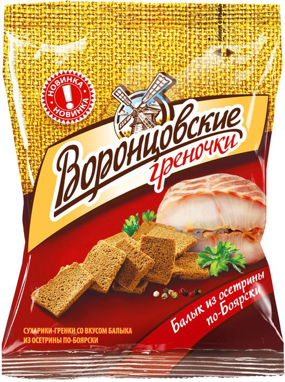 Сухарики-гренки Воронцовские, балык из осетрины, 60 г