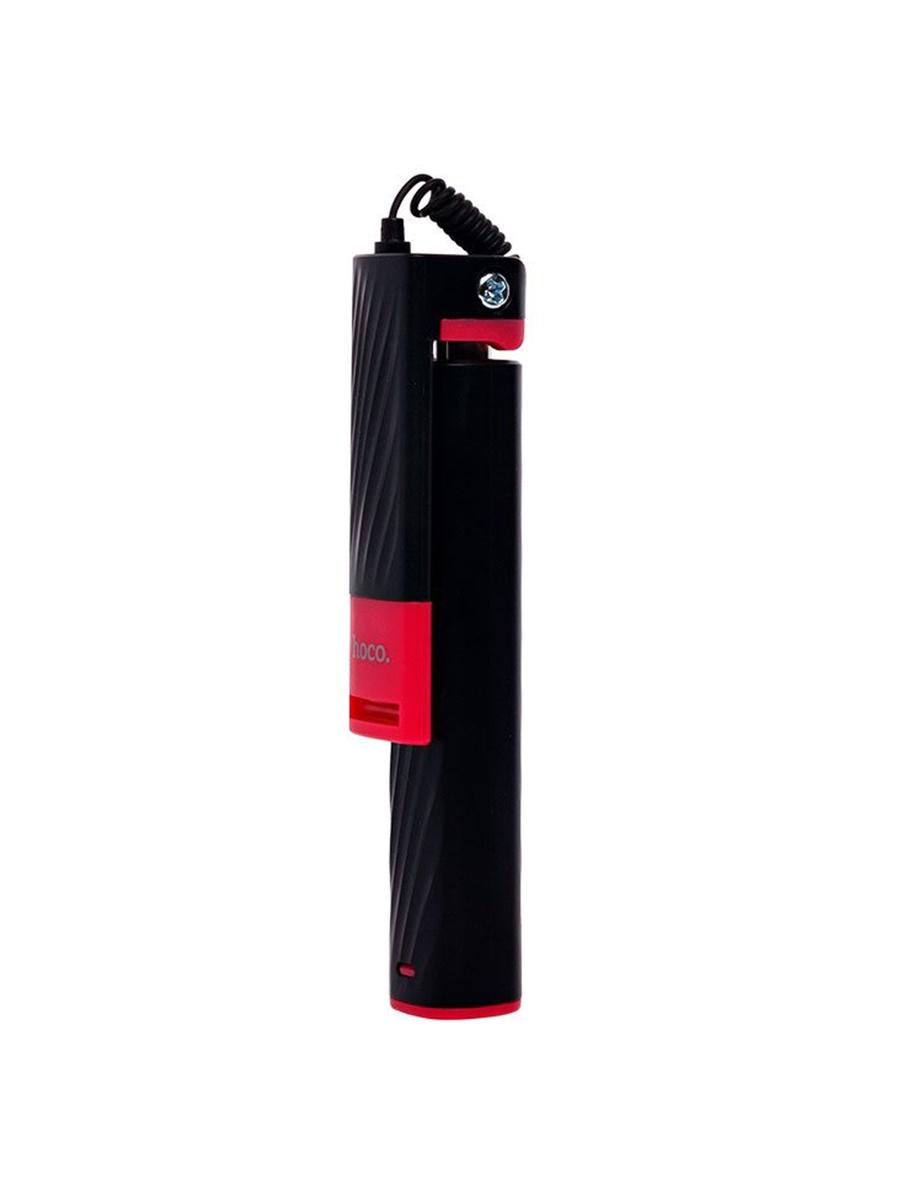Монопод для селфи Hoco K7, черный стоимость