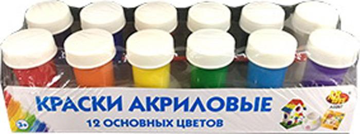 Краски акриловые ABtoys, A2207, для рисования, с кисточкой, 12 цветов