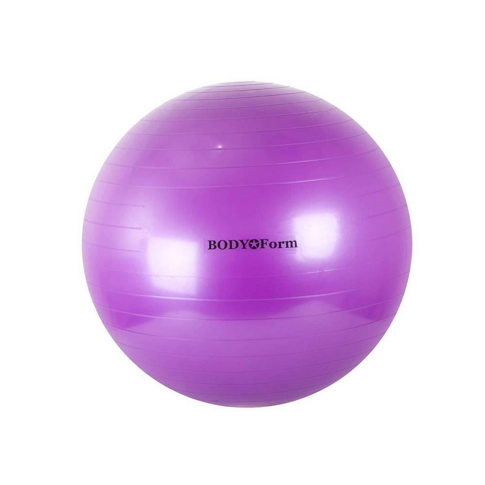 Мяч для фитнеса BodyForm BFGB01 BFGB0119 фиолетовый