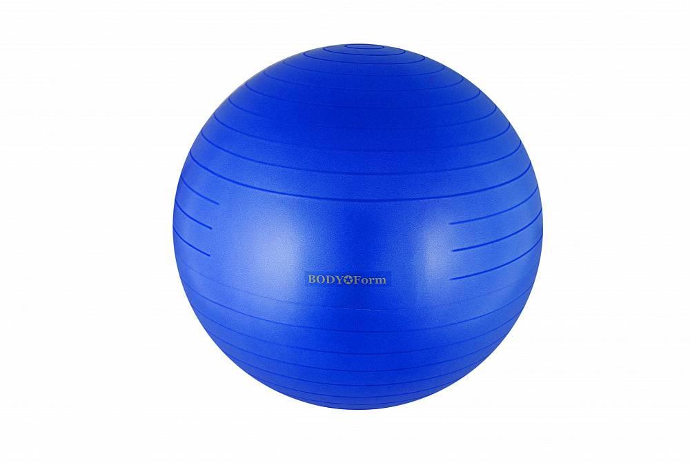 Мяч для фитнеса BodyForm BFGB01AB BFGB01AB09 синий